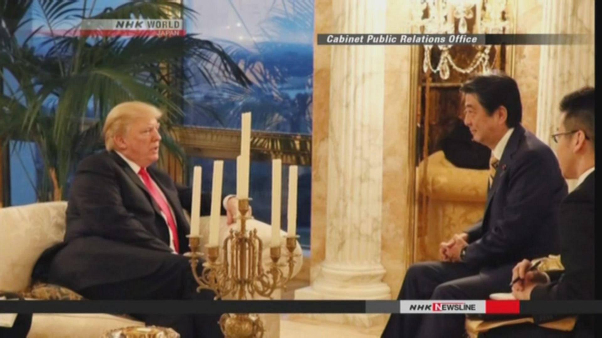 特朗普與安倍晉三商北韓及經貿等議題