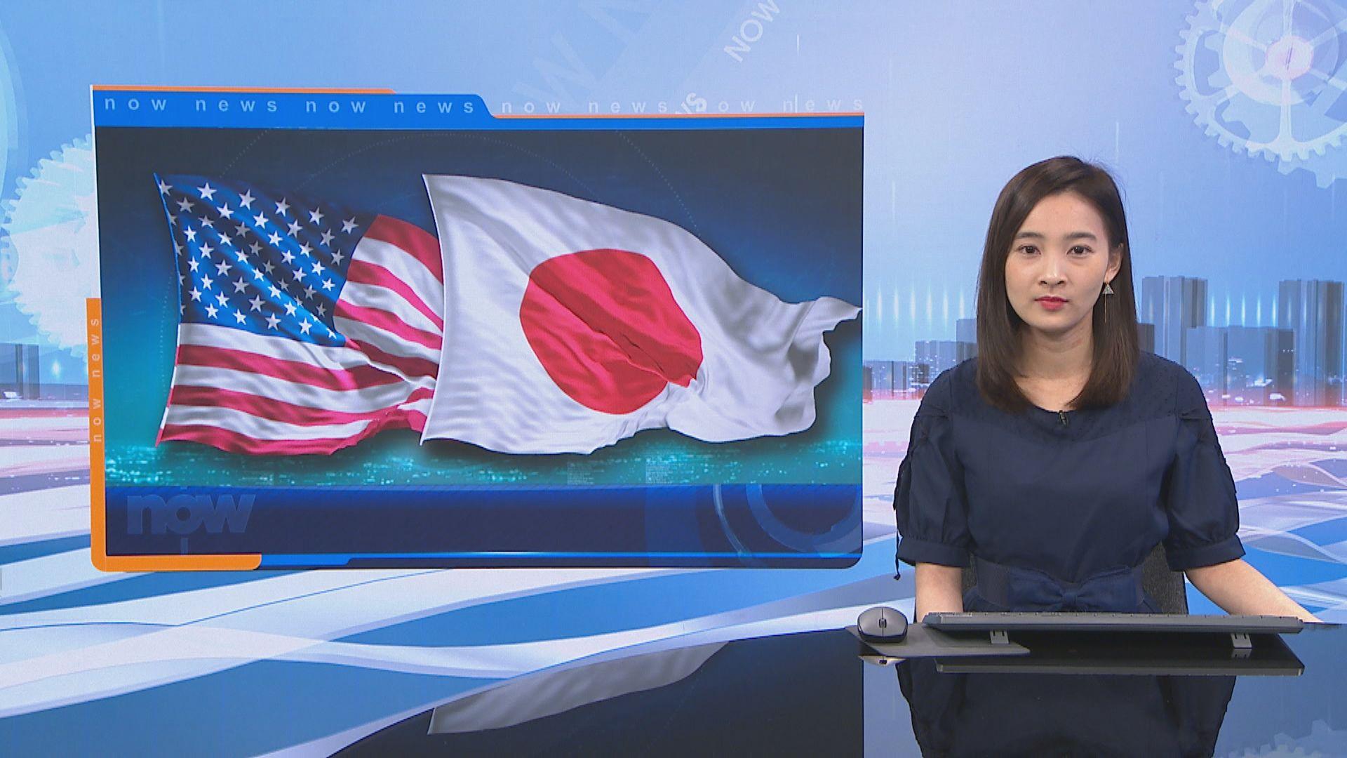 日本:不接受貨幣政策與貿易問題掛鈎的討論