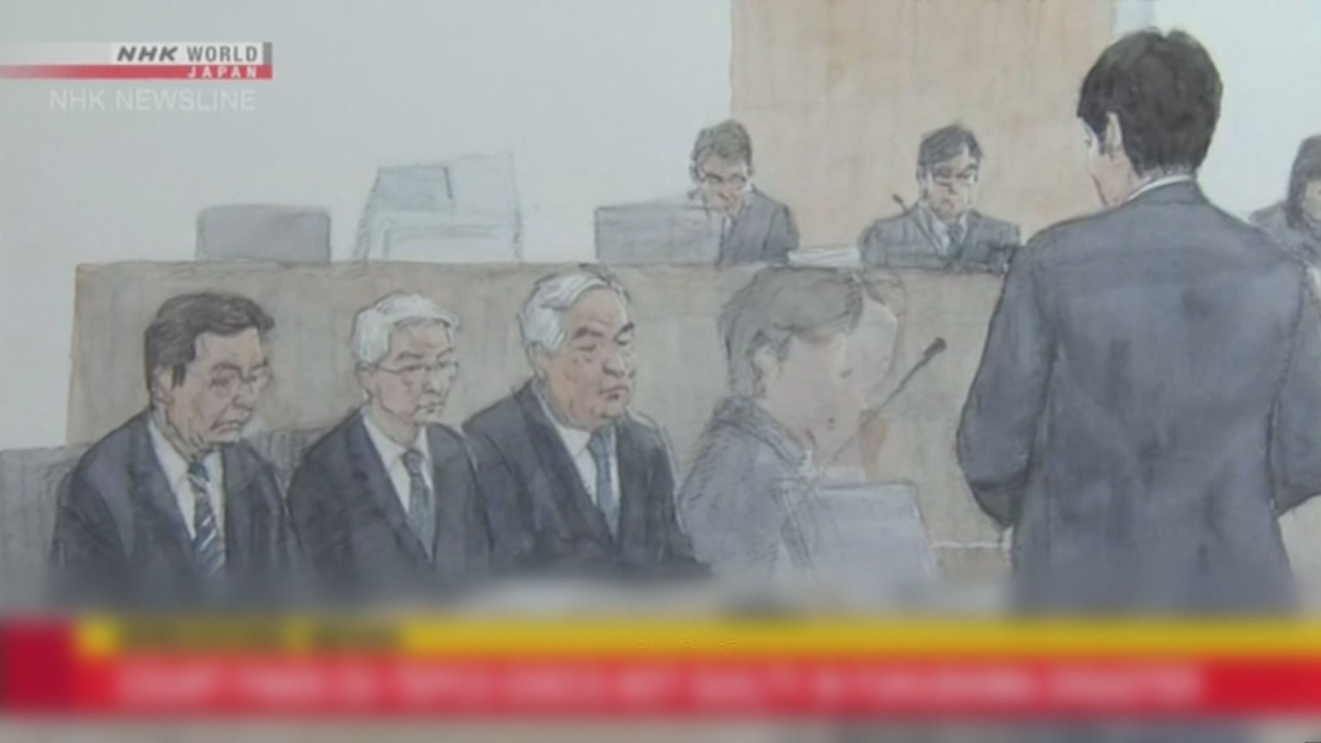 日本福島核事故 三名東電前高層獲判無罪