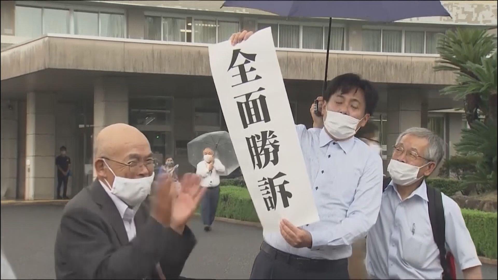 廣島法院裁定政府須向二戰原爆「黑雨」受害人批倖存者手冊