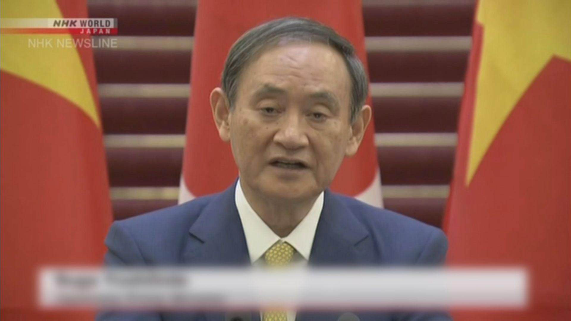 菅義偉:堅決反對加劇南海緊張局勢的行為