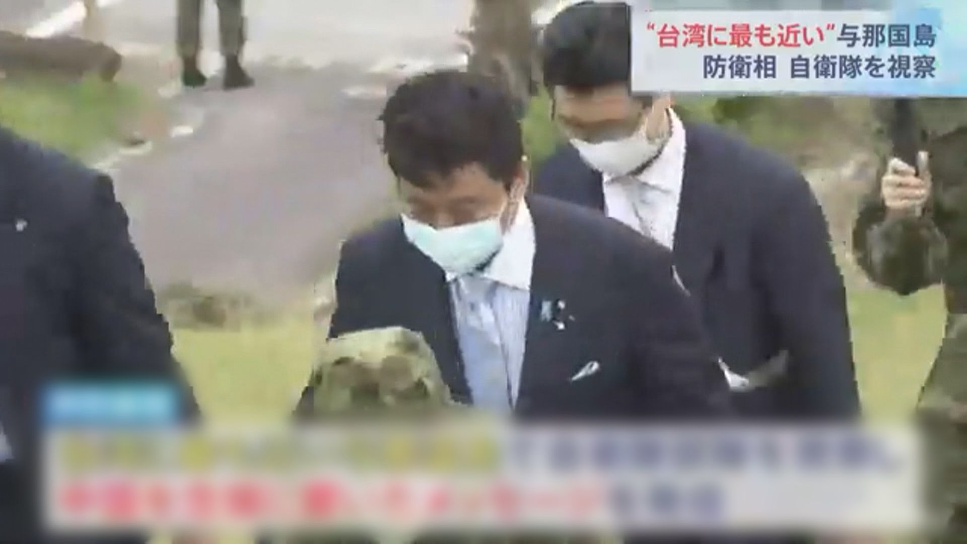 日本防衛大臣重申台灣安全重要性