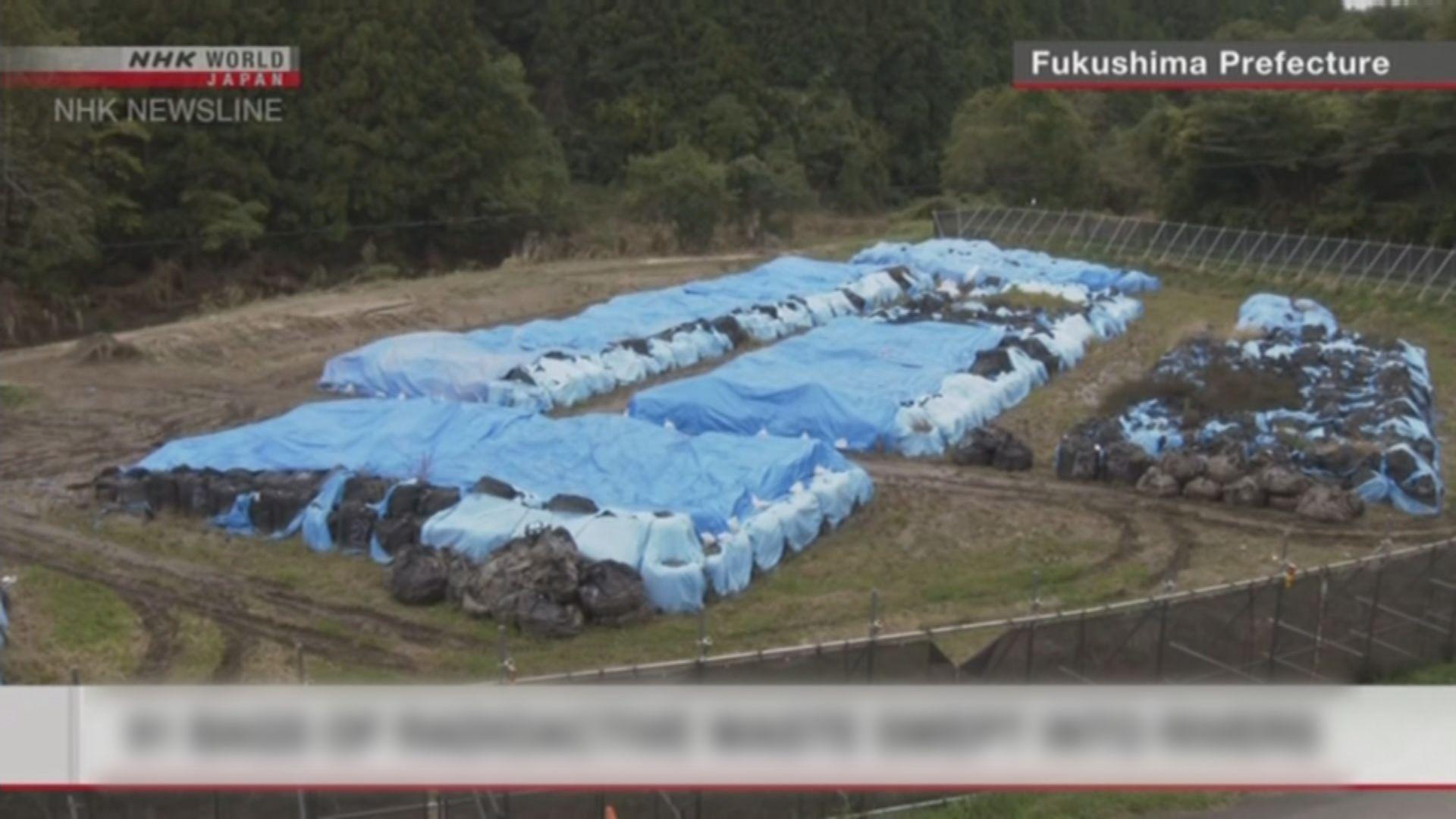 日本證實上月颱風期間有核污染物沖入河流