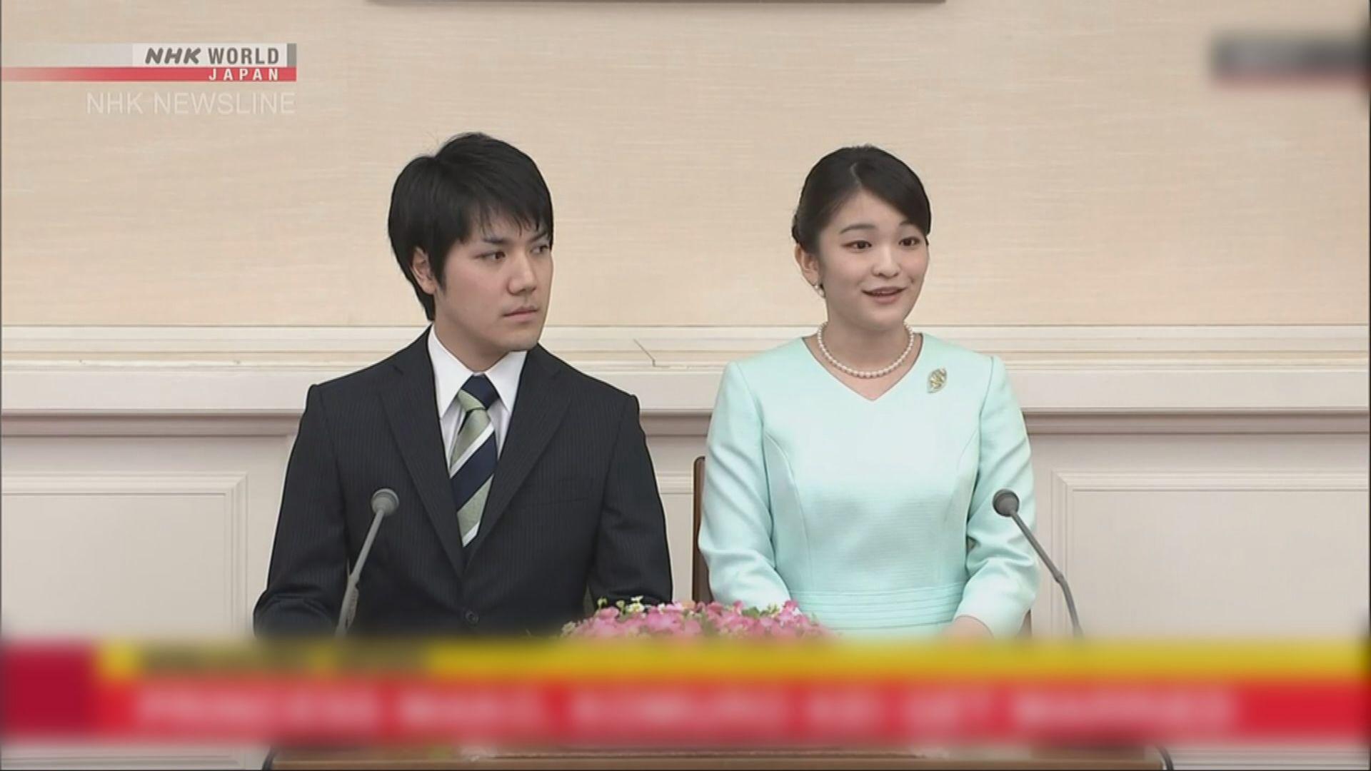 日本真子公主今早下嫁平民小室圭並脫離皇籍
