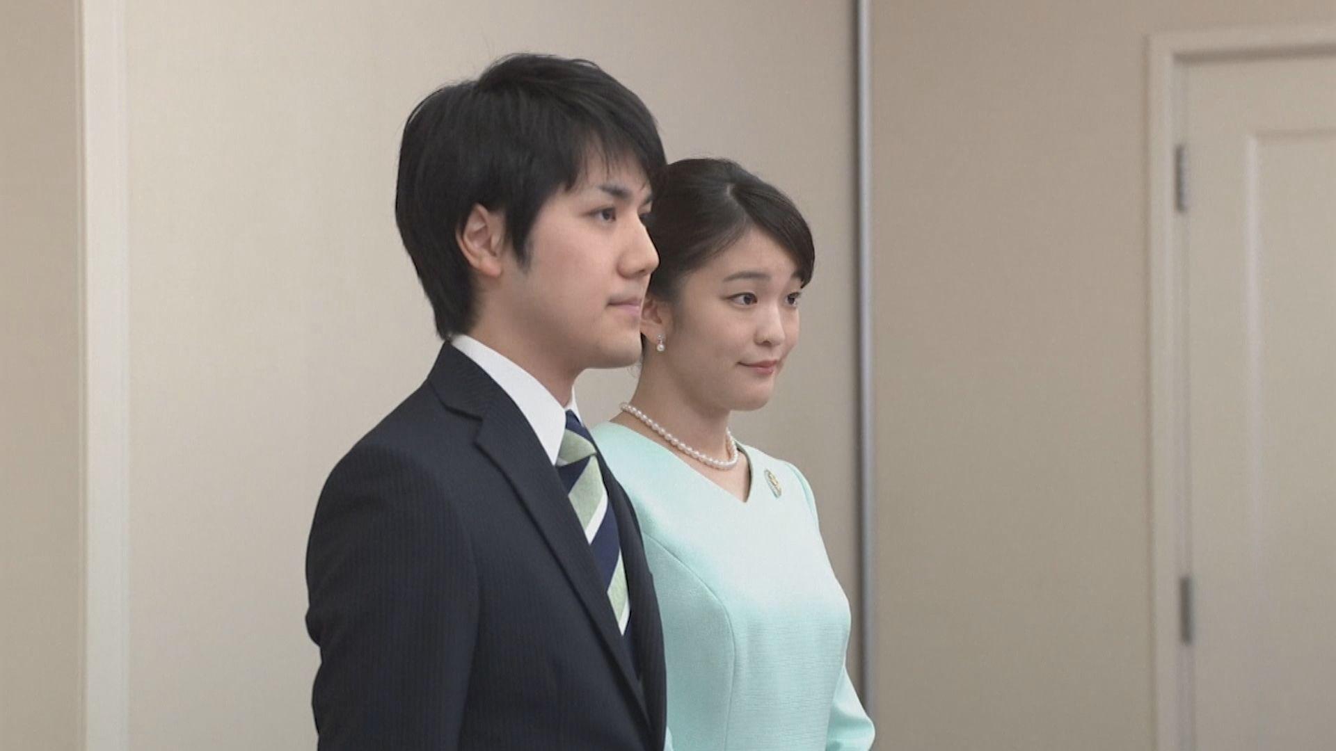 日皇侄女真子與小室圭成婚 首以平民身份晤傳媒