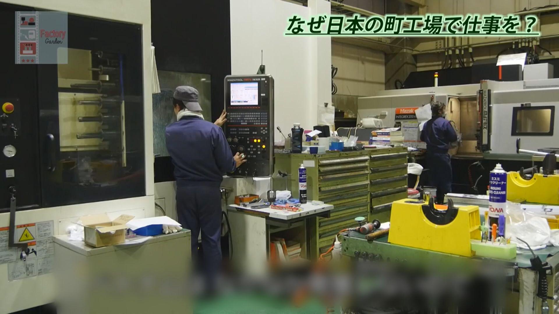 日本社會普遍抗拒外勞移民