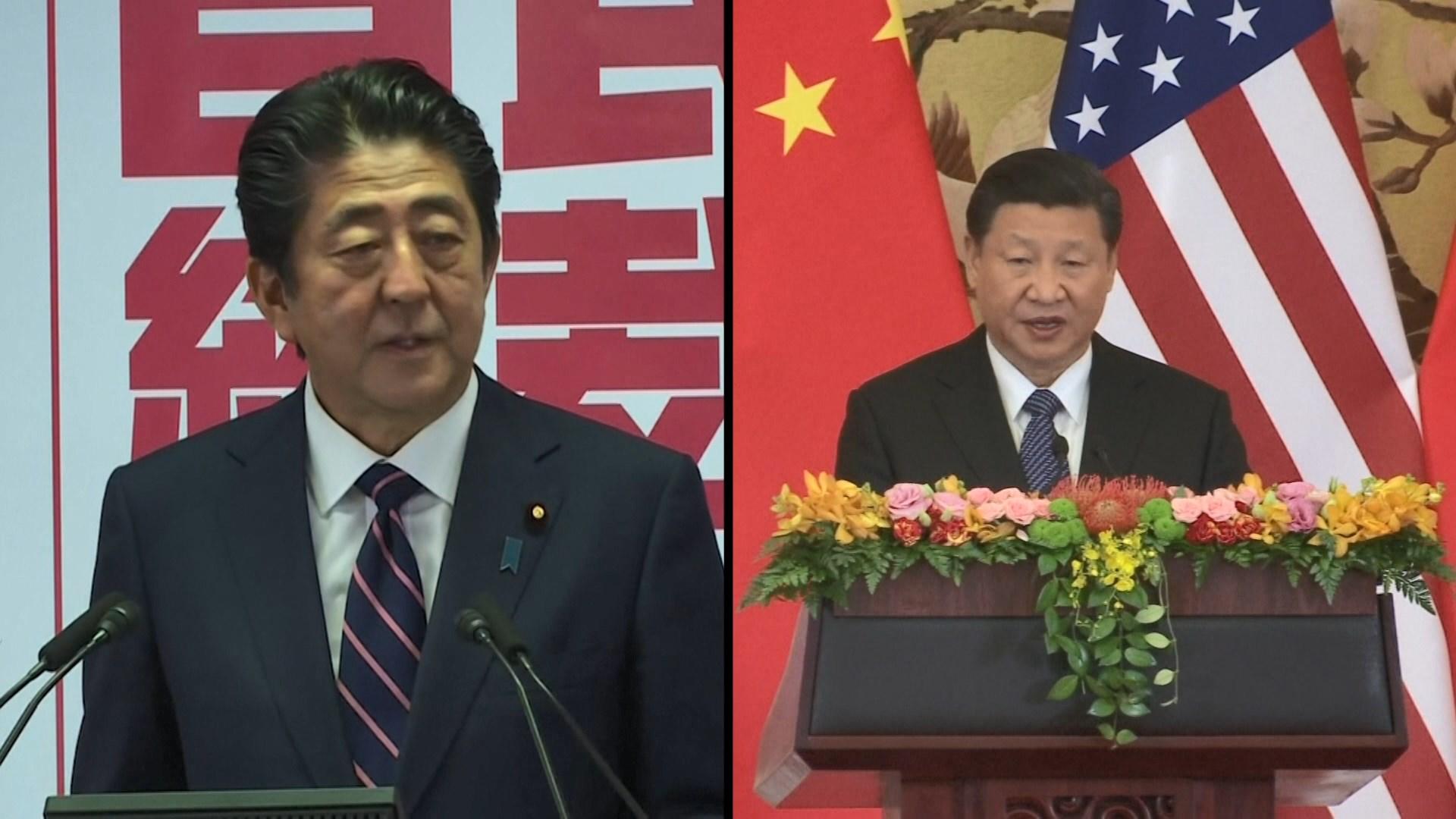 日本政府內部推測習近平或延遲訪日