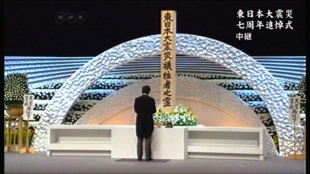 日本大地震七周年 災民面臨大幅加租前路茫茫