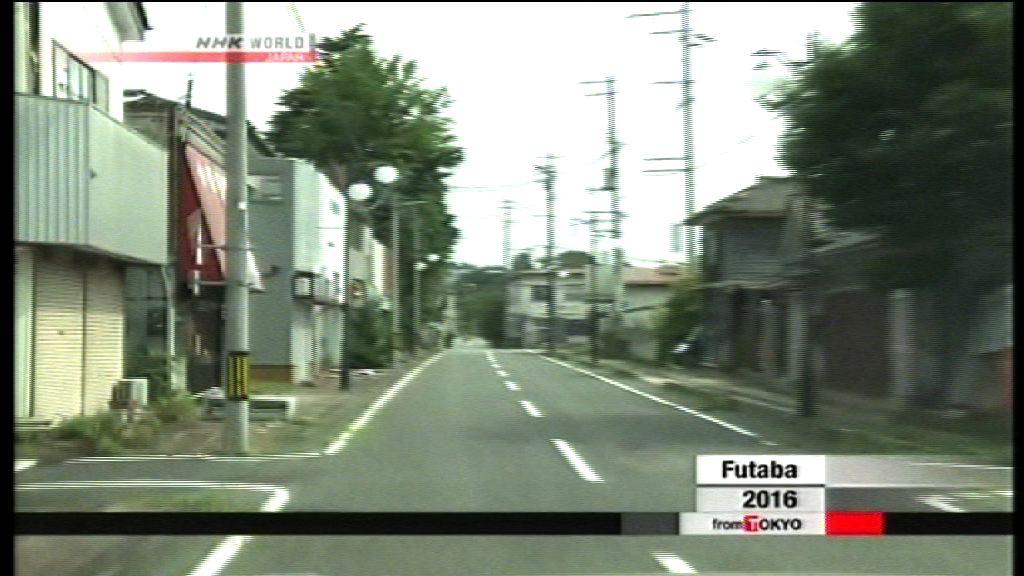 福島部份地區解封 民眾不願返鄉比率增加