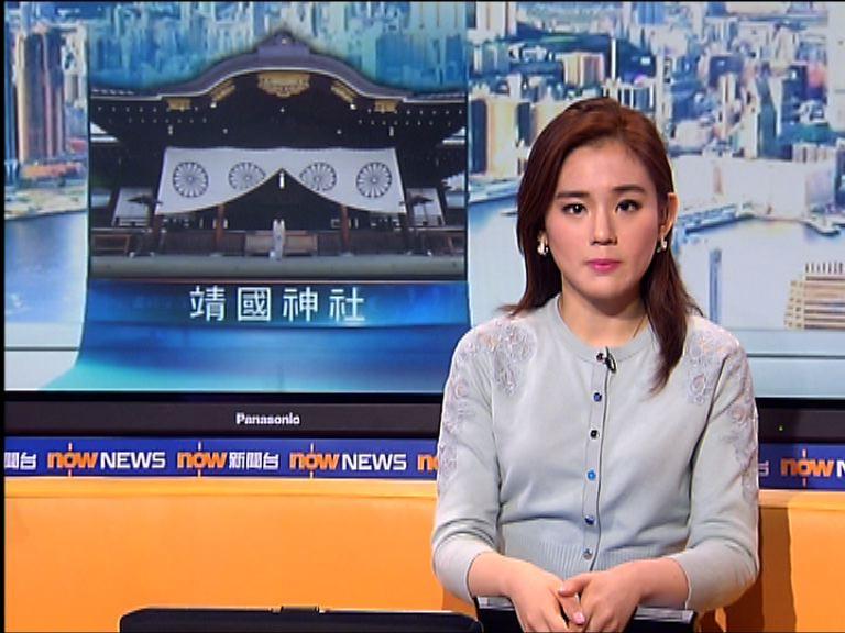 日揆禁內閣首腦會談當天參拜神社