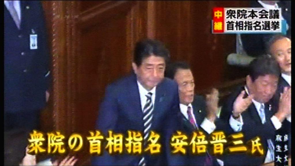 安倍晉三再次當選日本首相