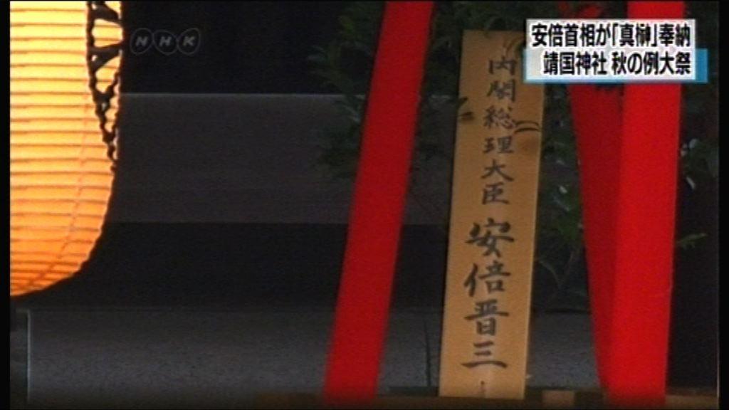 中國再促日方正視及反省侵略歷史