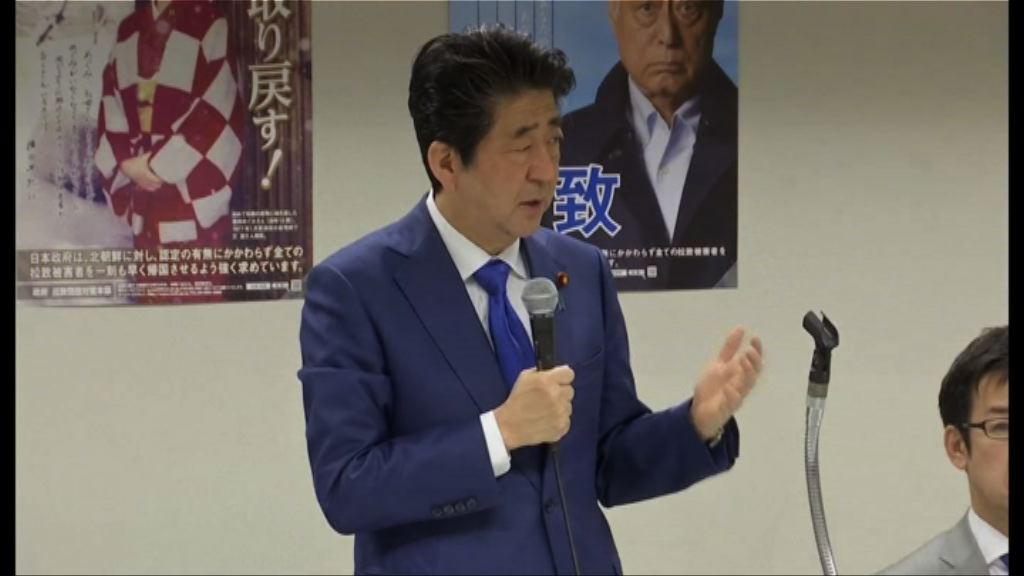 安倍晉三要求北韓釋放被綁架日本人