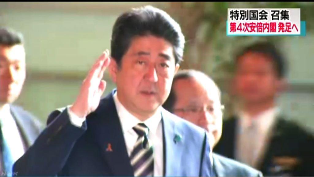 日揆安倍再度當選首相 戰後任期第三長