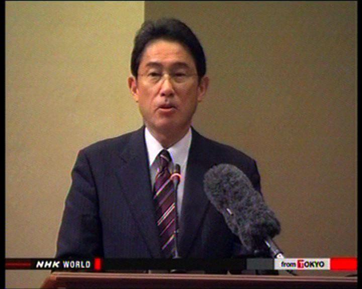 日本向非洲企業提供援助貸款