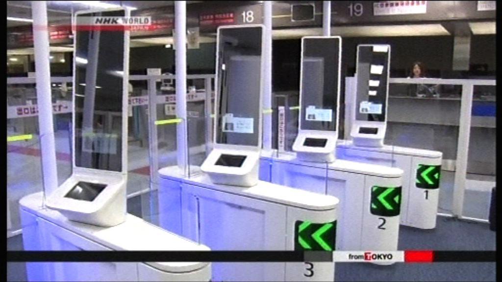 日本成田機場推自助過關閘口