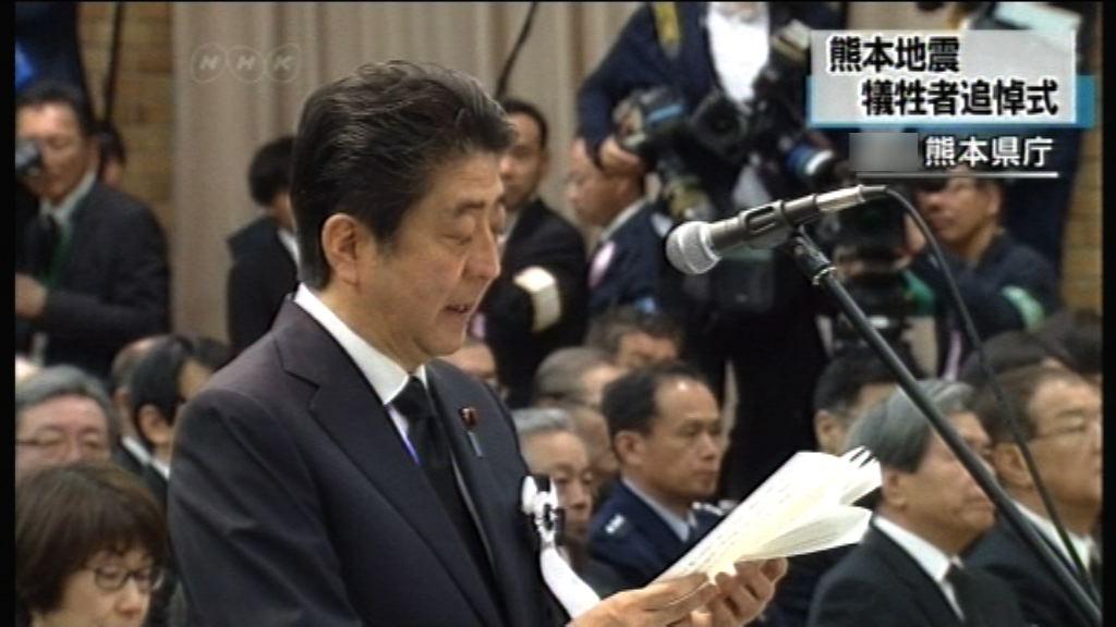 日本熊本地震一周年 首相出席悼念儀式