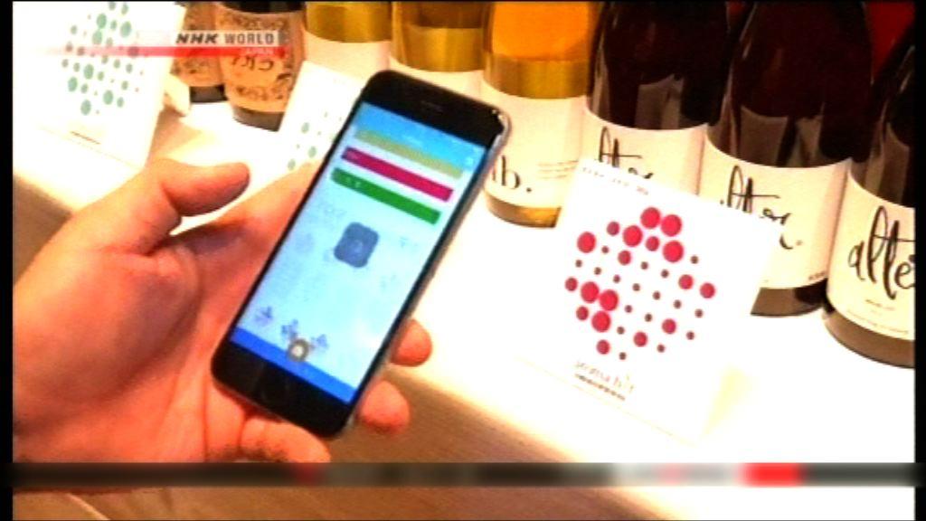日本科技公司將氣味「數碼化」