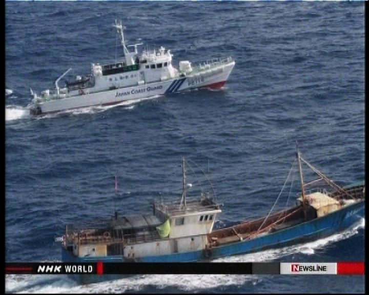 日本拘捕中國珊瑚採集船船長