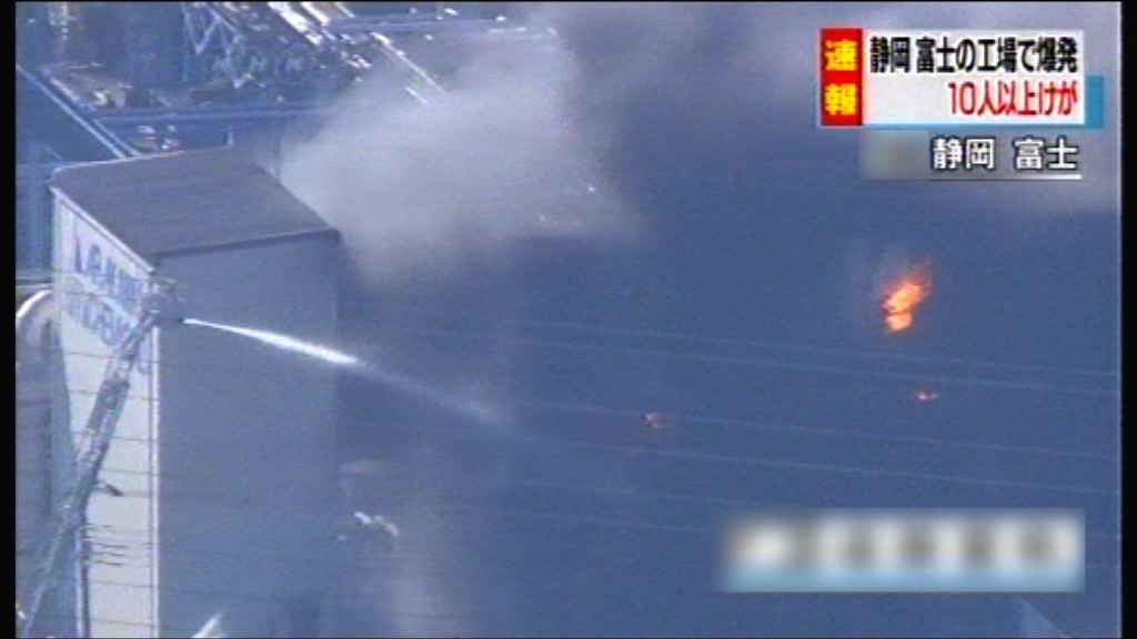 日本靜岡縣化工廠爆炸十多人傷