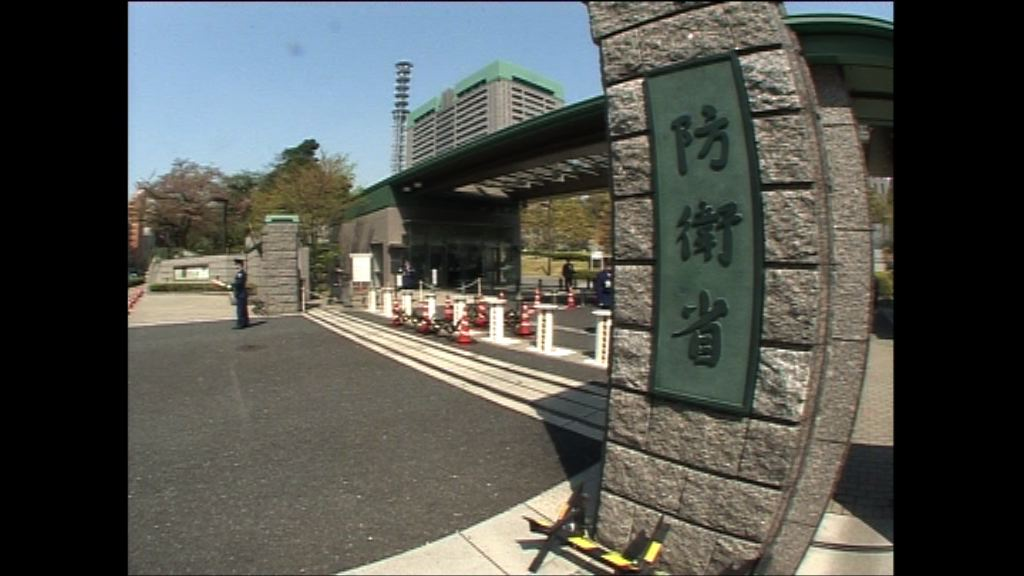 日本指五架中國軍機飛越沖繩