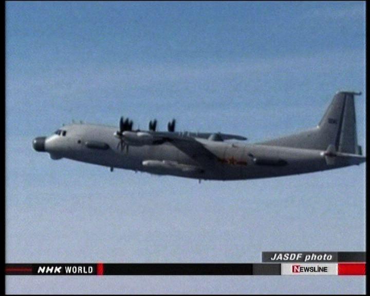 日本指五架中國軍機飛近宮古島