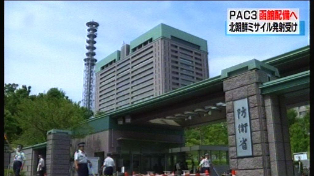 日本擬於小笠原群島部署機動雷達
