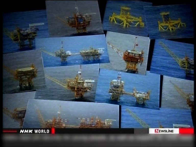 日本抗議中國於東海開採天然氣