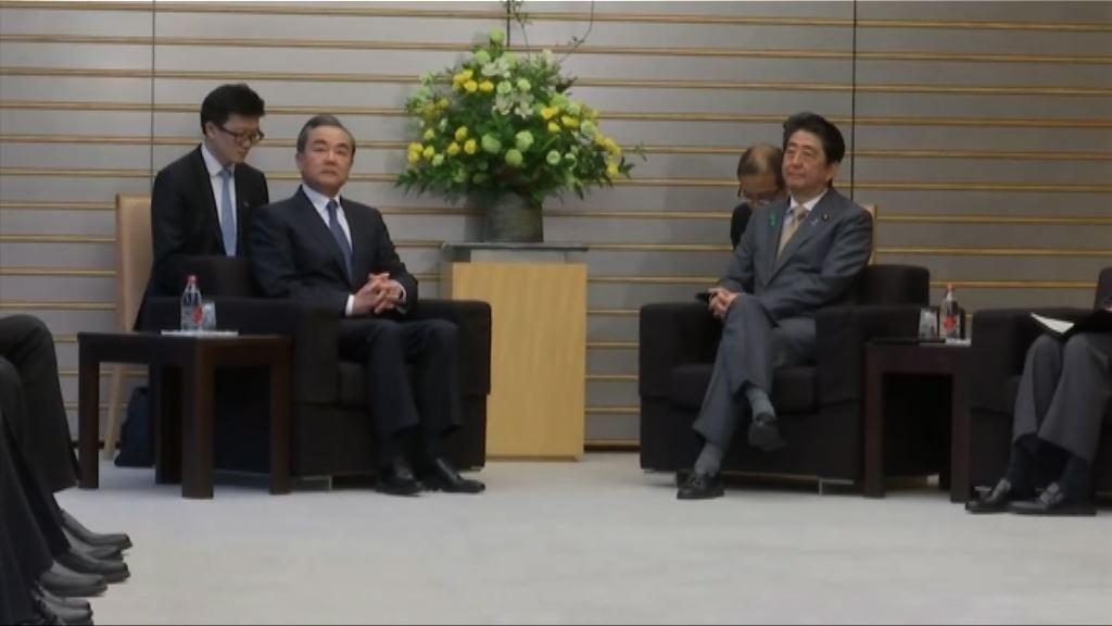 日傳媒指日本政府擬改變對華政策