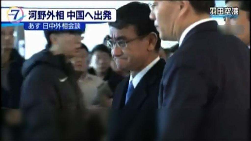 日本外相抵達北京將晤王毅