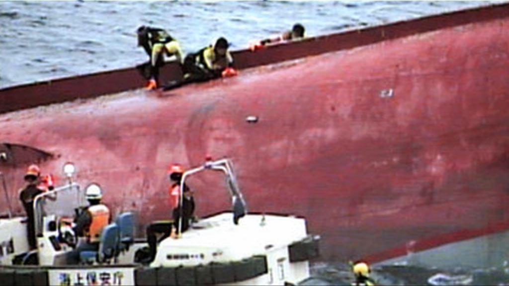 內地漁船撞港油輪後翻沉致十三死