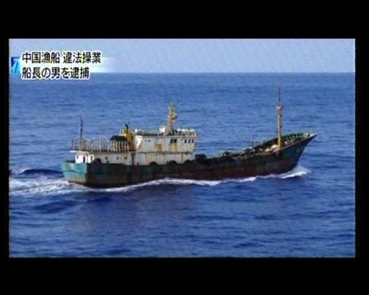 日本拘涉偷撈珊瑚中國漁船船長