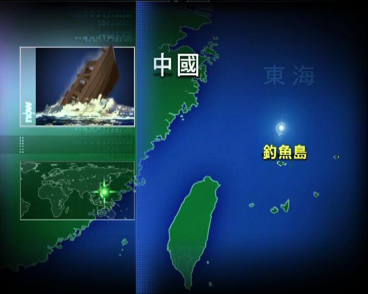 漁船釣魚島以北海域沉沒五人失蹤