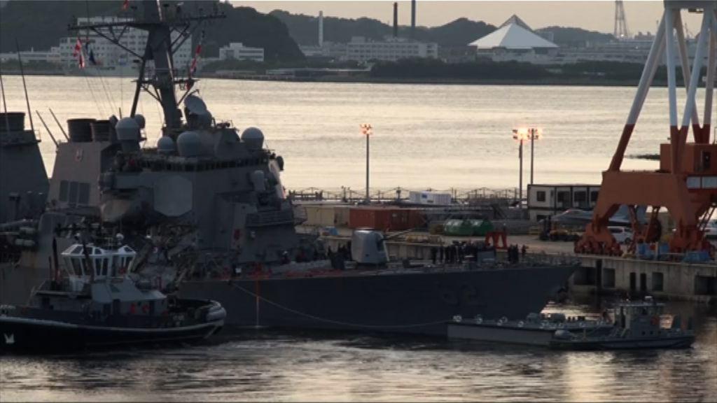 被撞美軍驅逐艦返抵橫須賀基地
