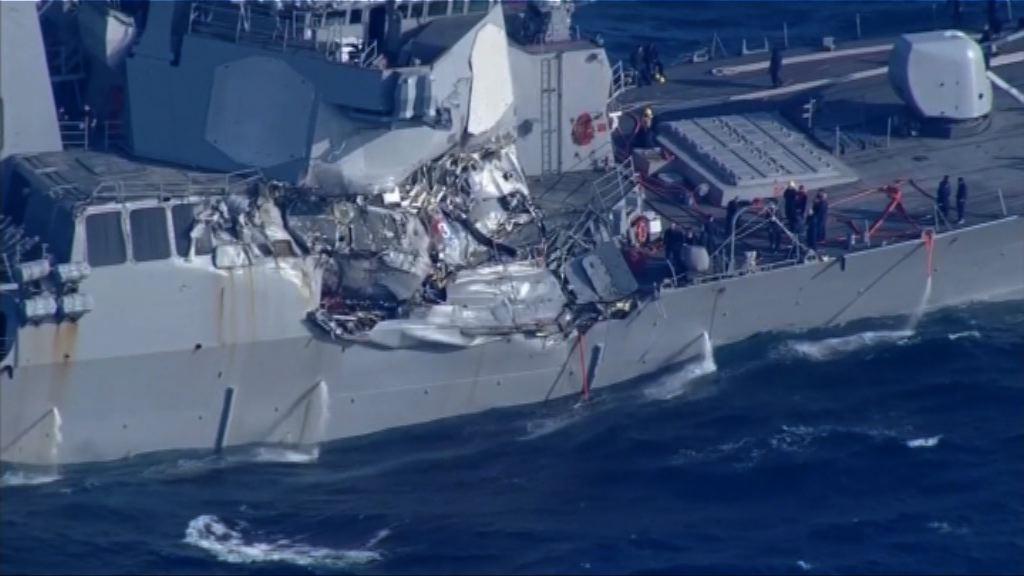美軍驅逐艦於日本水域與貨船相撞