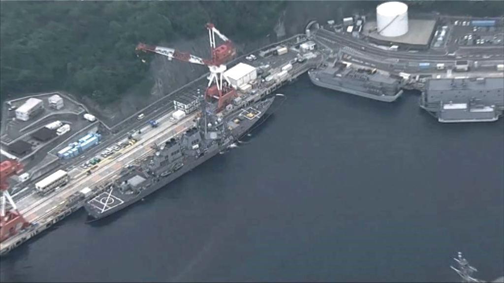 美軍驅逐艦撞貨船失蹤美軍遺體已尋回