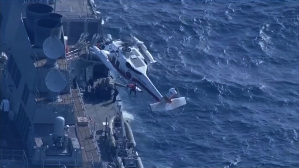 美驅逐艦於日本水域與貨船相撞最少3傷