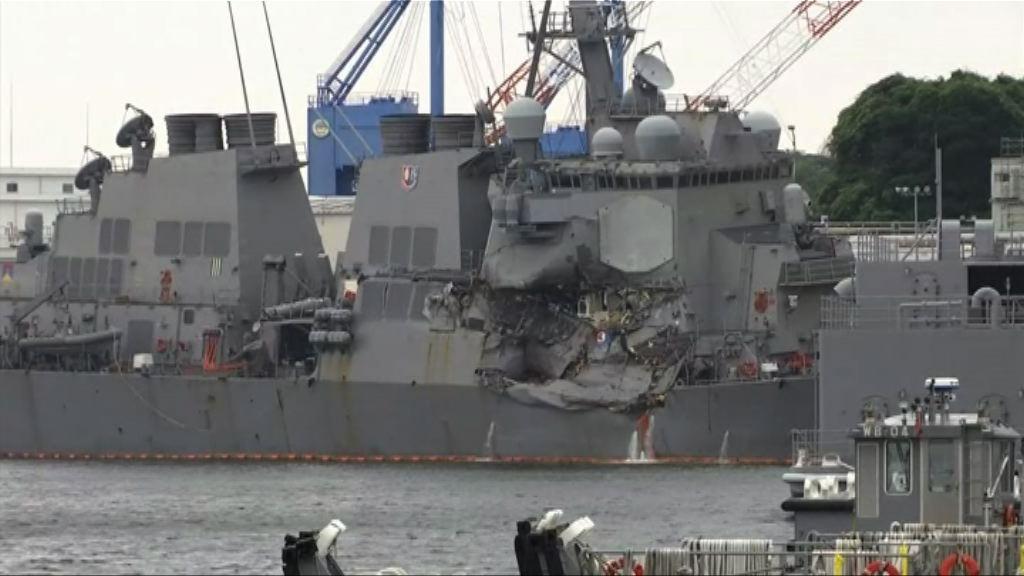 被撞美軍驅逐艦失蹤者遺體已尋回