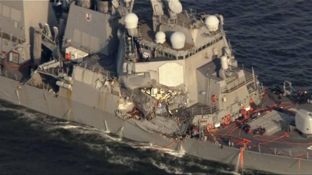美驅逐艦日本水域撞貨船 3傷7失蹤