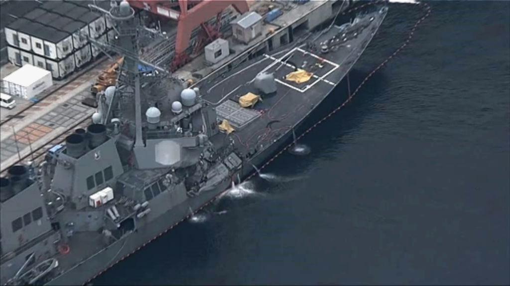 被撞美軍驅逐艦 美軍暫停搜索失蹤者
