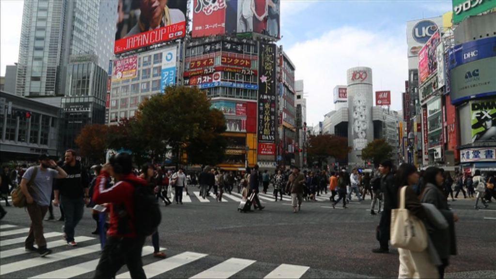 日本當地通脹仍然低迷