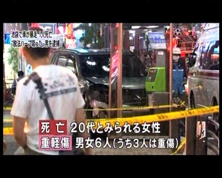 東京池袋一男子駕車衝向人群