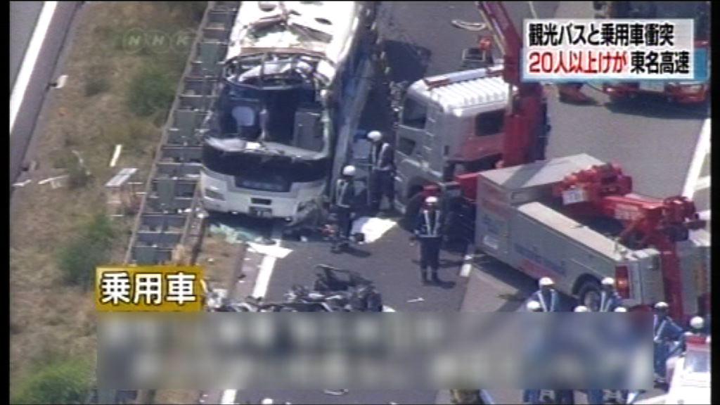 日本愛知縣公路車禍1死45傷