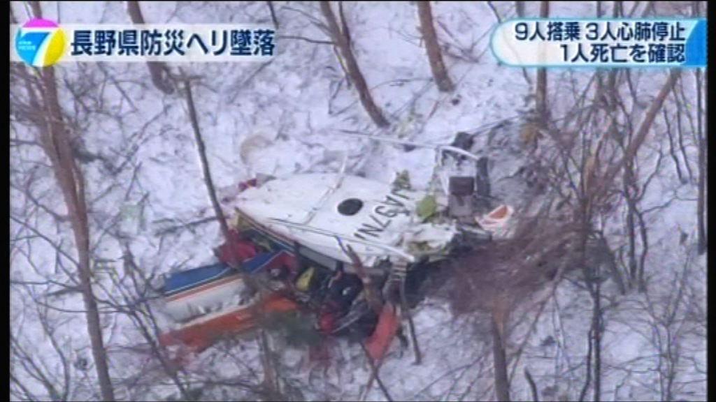 日本長野縣防災直升機墜毀最少三死