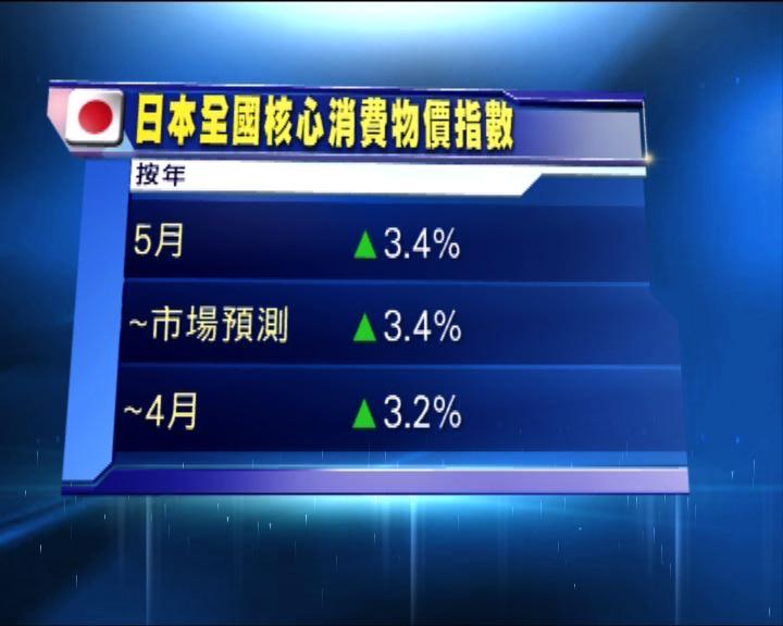 日本上月通脹錄得32年來最大升幅