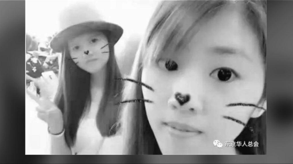 日本遇害中國籍姊妹死前疑遭虐打