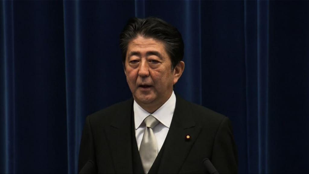 日本明年修訂國家安保戰略文件