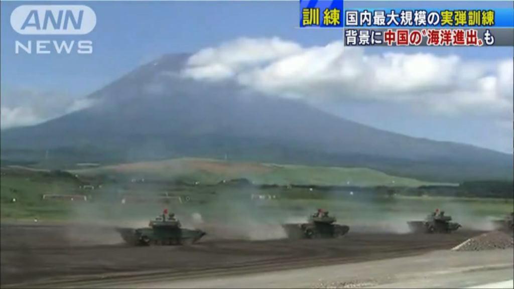 日本陸上自衛隊舉行奪島演習