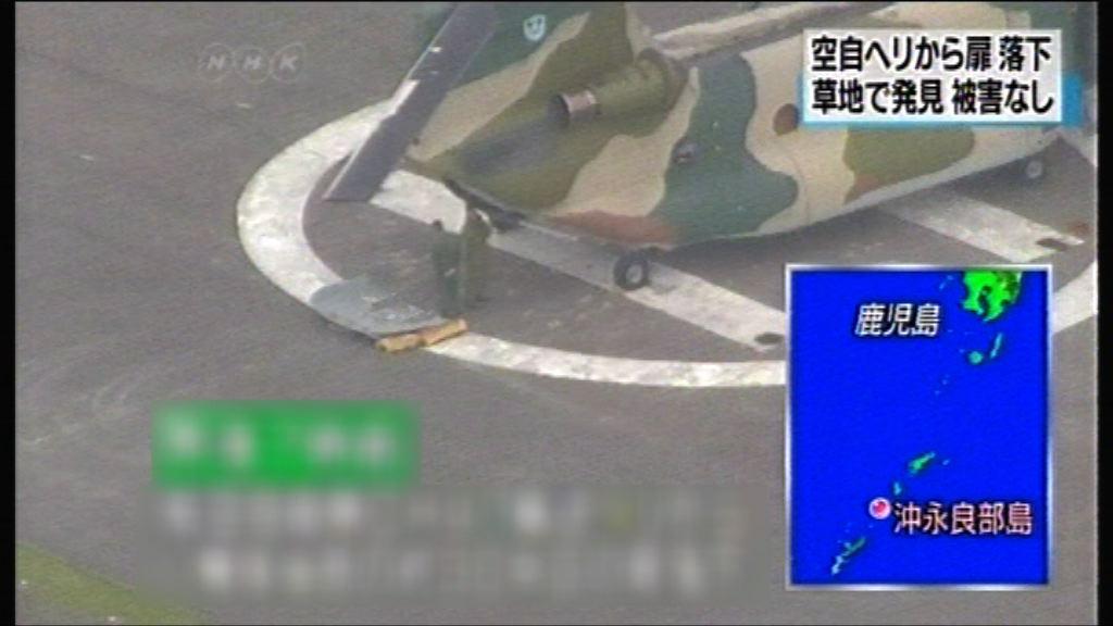 日防相下令查自衛隊直升機零部件墮地事故