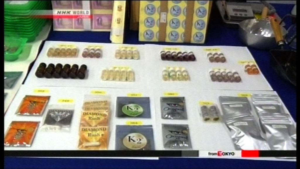 日本川崎破獲歷來最大宗毒品案